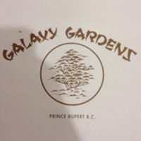 Galaxy Gardens Restaurant logo