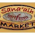 Sana'aih Market logo