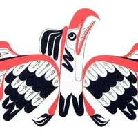 First Nations Education Foundation logo