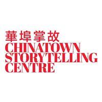 Chinatown Storytelling Centre logo