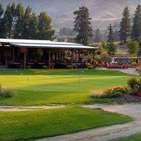 Skaha Meadows Golf Course logo