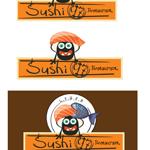 Sushi 97 logo